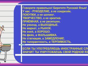Панова В.В