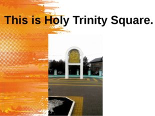This is Holy Trinity Square.