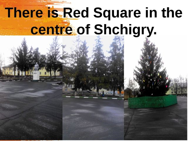 There is Red Square in the centre of Shchigry.