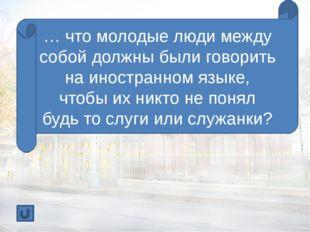 География Санкт-Петербурга Назовите реки Санкт-Петербурга. Где берет начало и