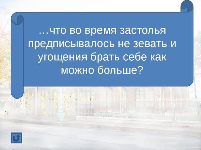 Природа Санкт-Петербурга Как называлась вторая часть Летнего сада и почему? Д...