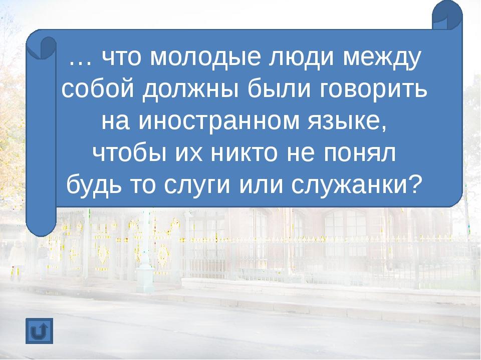 География Санкт-Петербурга Назовите реки Санкт-Петербурга. Где берет начало и...