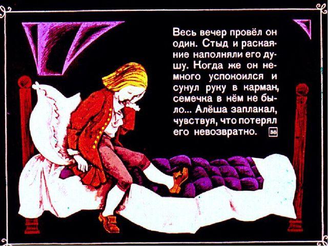 Картинки с цитатоми черная курица и подземные жители