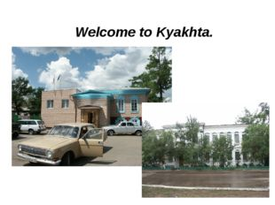 Welcome to Kyakhta.