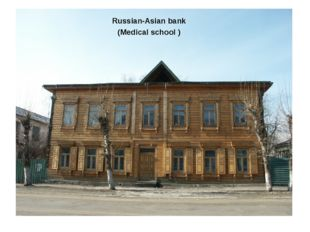 Russian-Asian bank (Medical school )