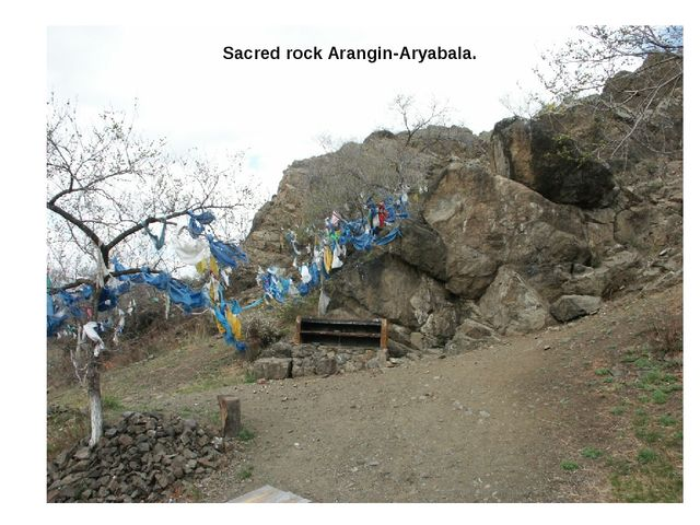 Sacred rock Arangin-Aryabala.