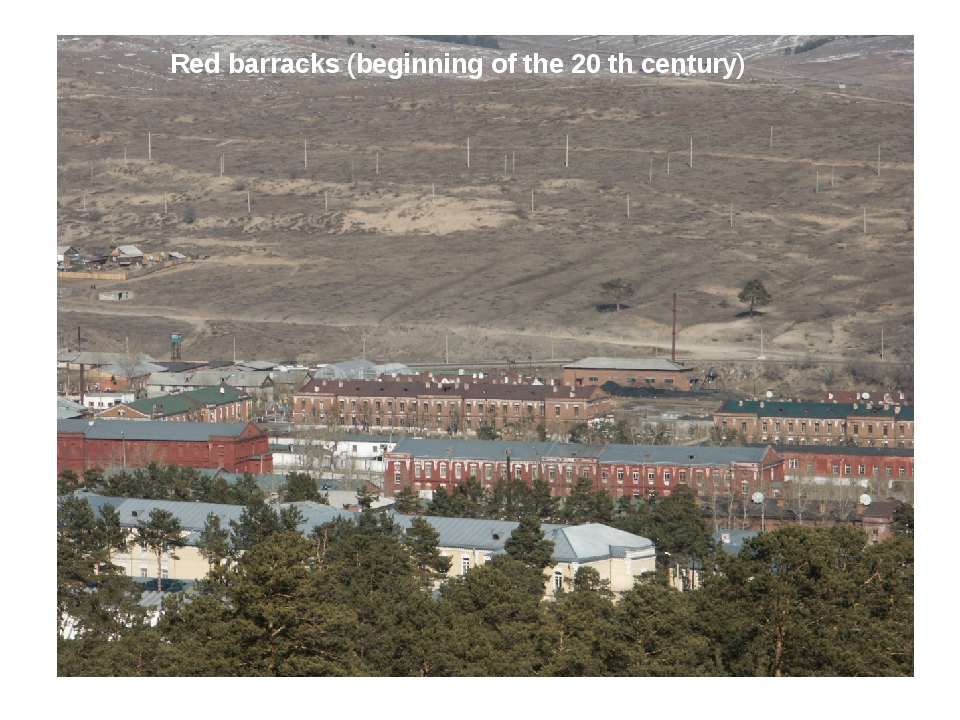 Red barracks (beginning of the 20 th century)