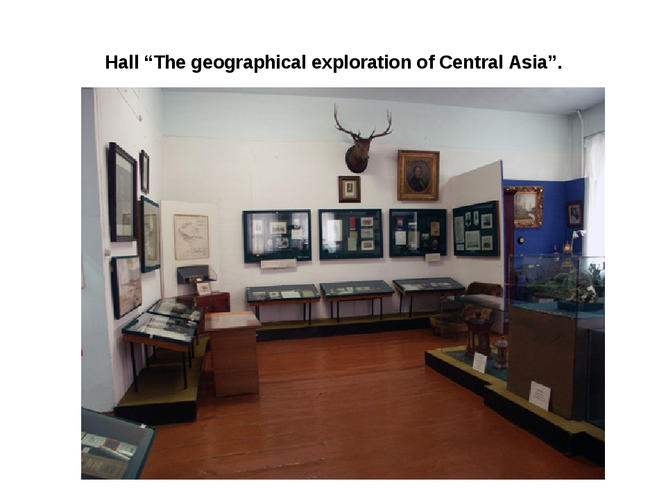 "Hall ""The geographical exploration of Central Asia""."