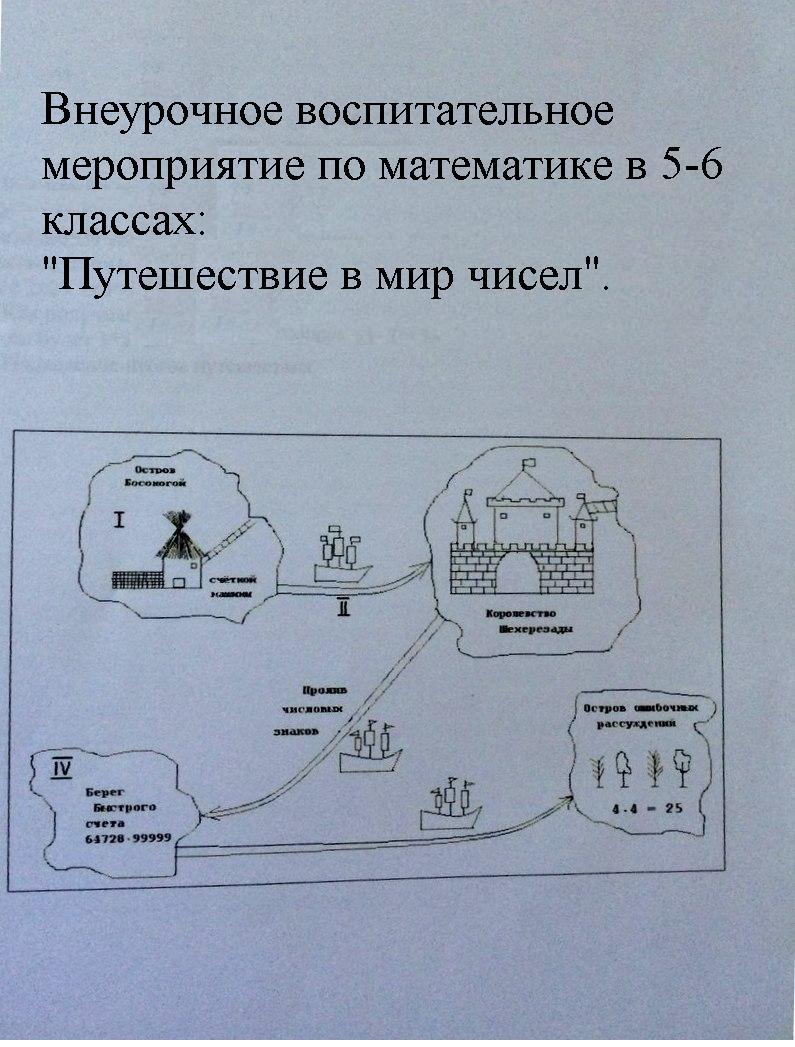 hello_html_m33b8a9a6.jpg