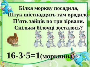 6 5 6 4 2 8 56 4 2 26 4 1 8 4 6 Усні обчислення. Математичний ланцюжок х + :