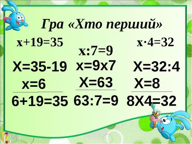 7х7=49 6х9=54 Добуток 42:6=7 49:7=7 Частка