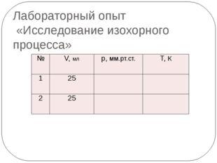 § 71 Пример 3 (стр. 190) Упр 13 (2, 8) Научиться читать графики ДОМАШНЕЕ ЗАД