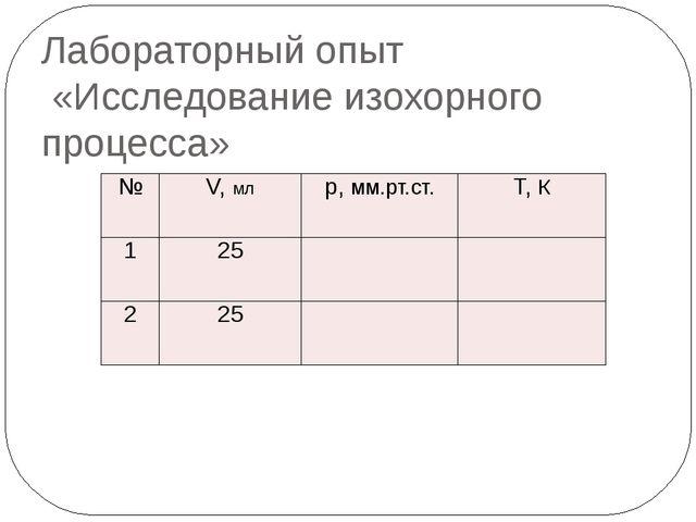§ 71 Пример 3 (стр. 190) Упр 13 (2, 8) Научиться читать графики ДОМАШНЕЕ ЗАД...