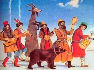 Первые исполнители на народных музыкальных инструментах - скоморохи