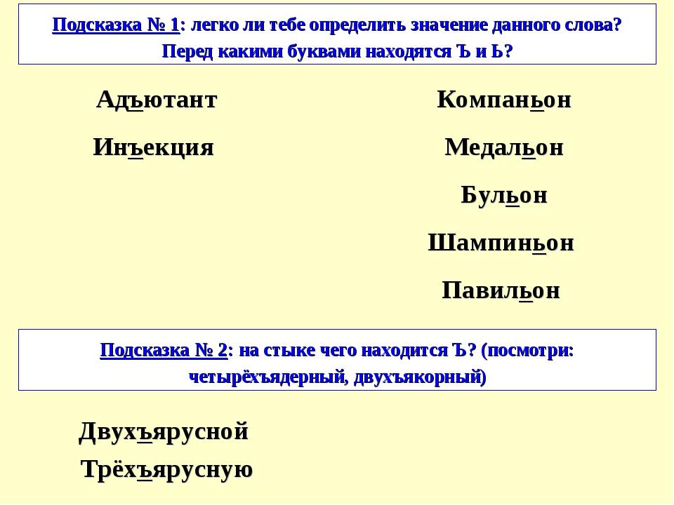 Адъютант Инъекция Компаньон Медальон Бульон Шампиньон Павильон Двухъярусной Т...