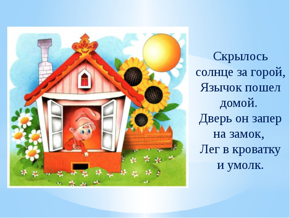 hello_html_3c7bbf01.jpg