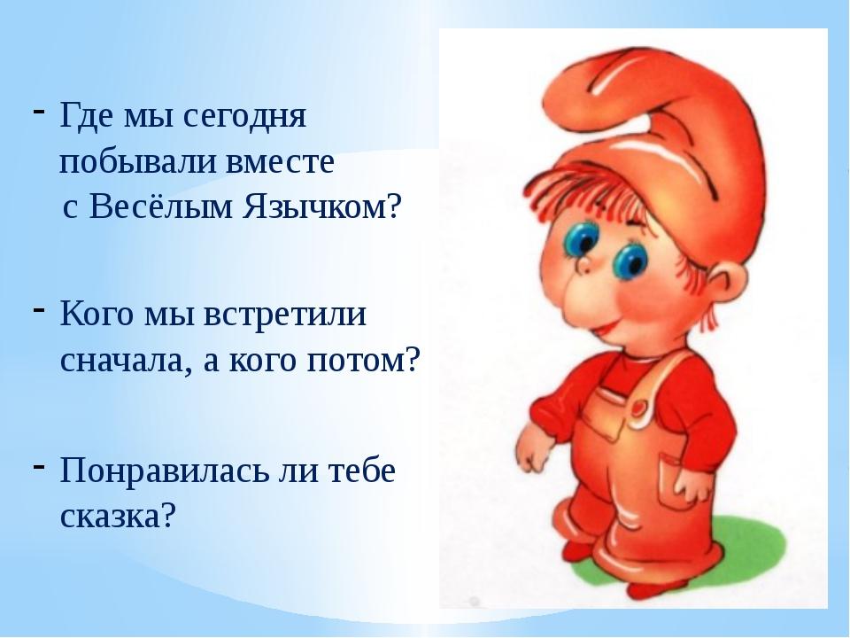 hello_html_m61f10506.jpg