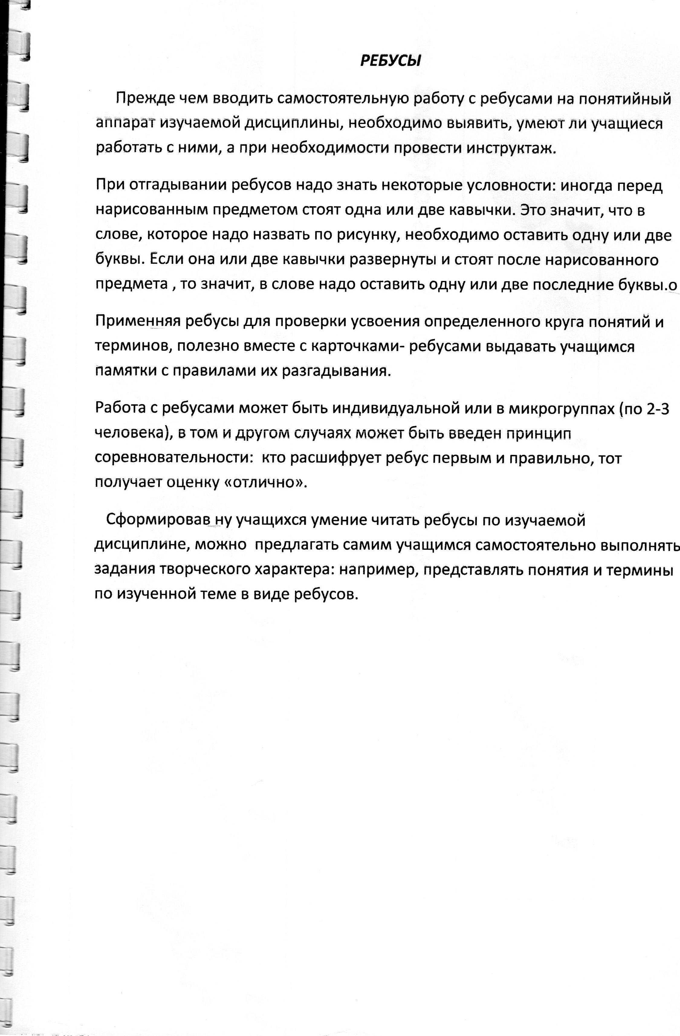 hello_html_5ab98018.jpg