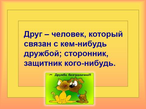 hello_html_1d38e10e.png