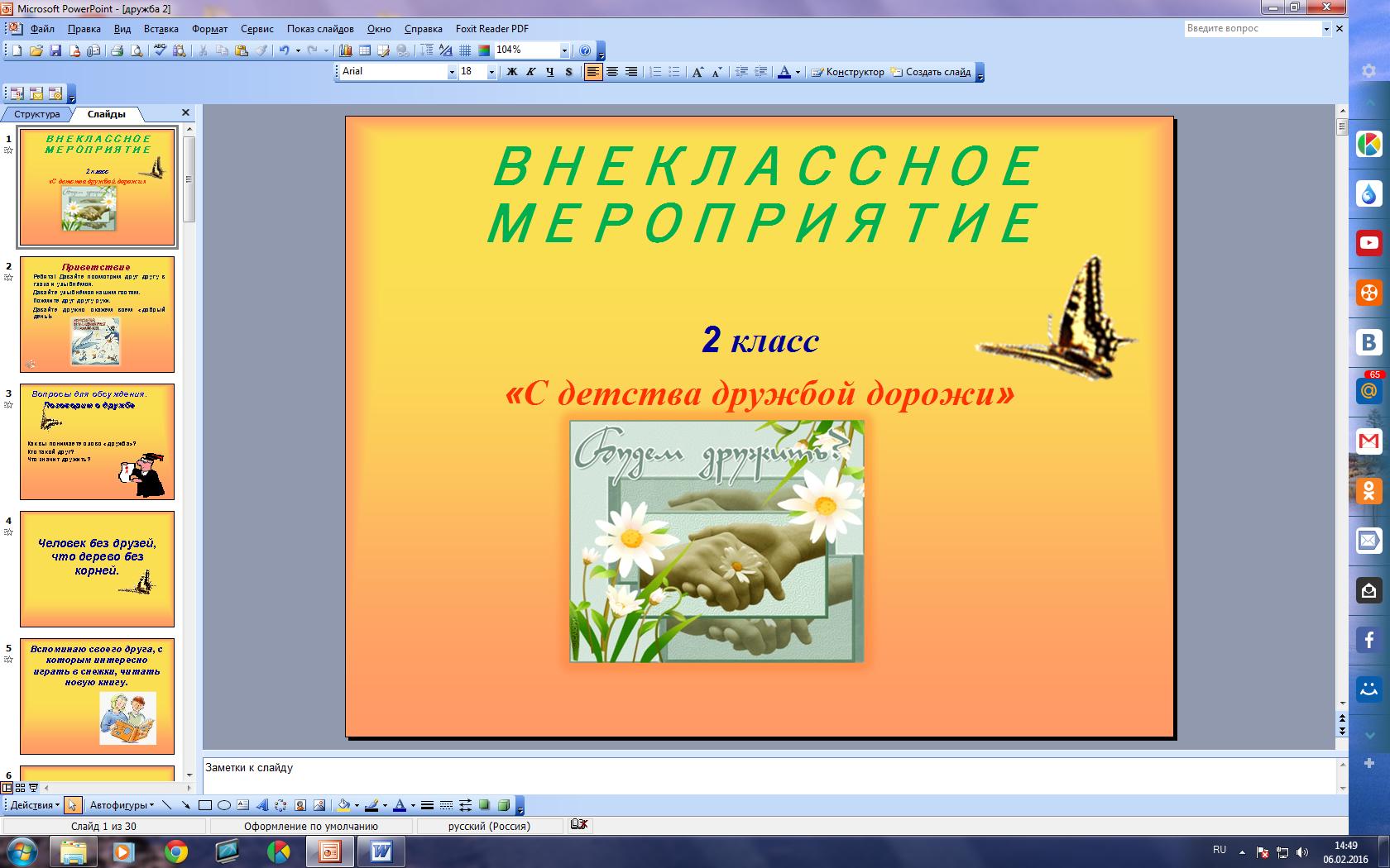 hello_html_4dbaa2b3.png