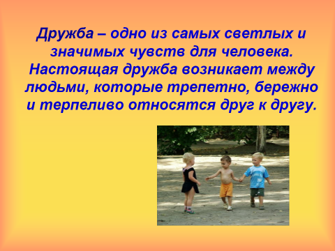 hello_html_57eb026f.png
