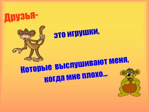 hello_html_m1b937bf2.png