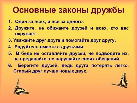 hello_html_m404daab7.png