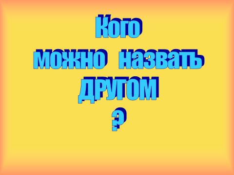 hello_html_m5482daa1.png