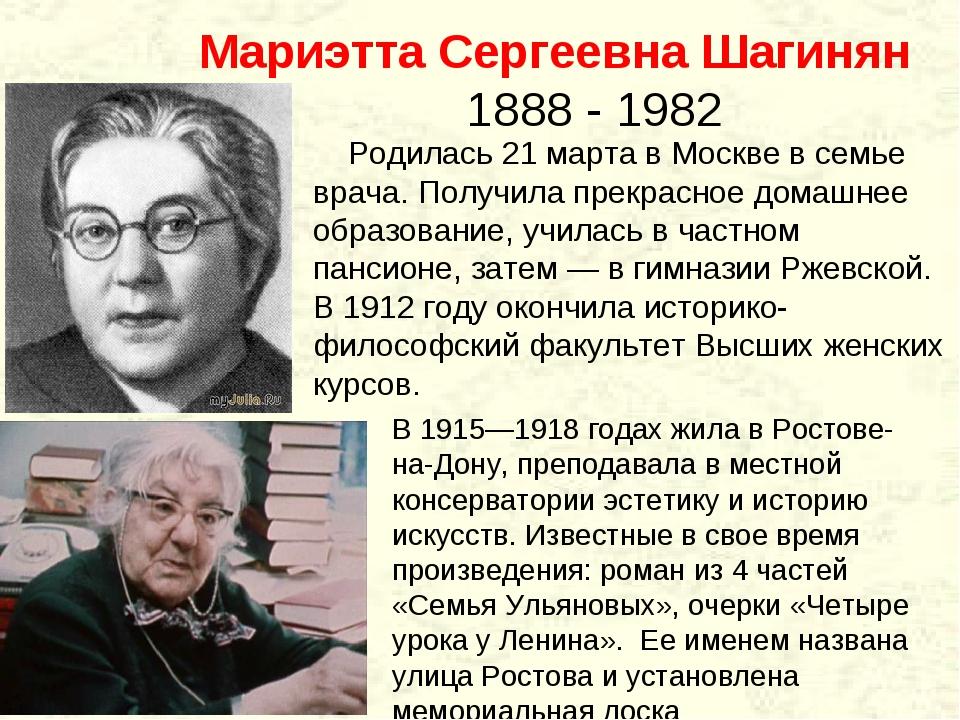Родилась 21 марта в Москве в семье врача. Получила прекрасное домашнее образ...