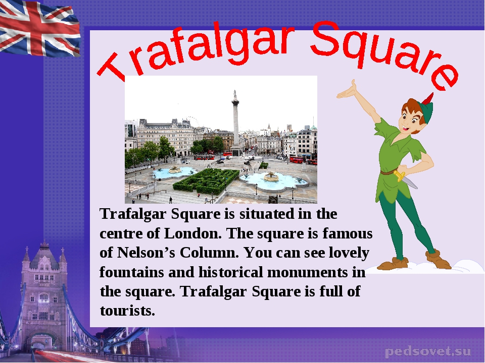 Trafalgar Square is situated in the centre of London. The square is famous of...