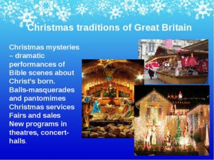 Christmas traditions of Great Britain Christmas mysteries – dramatic performa