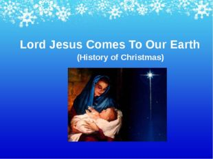 Lord Jesus Comes To Our Earth (History of Christmas)