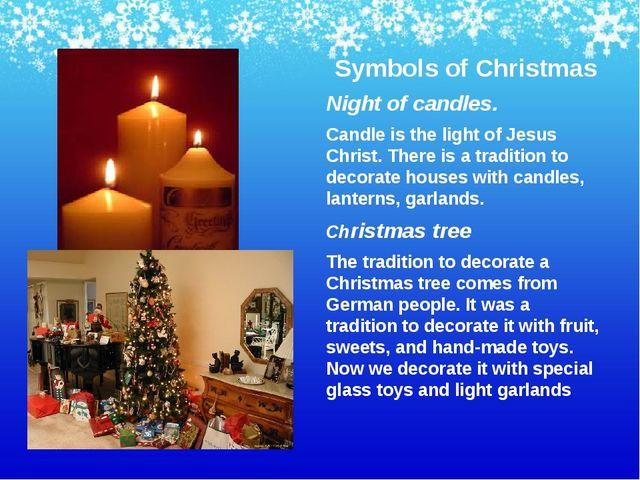 Symbols of Christmas Night of candles. Candle is the light of Jesus Christ. T...