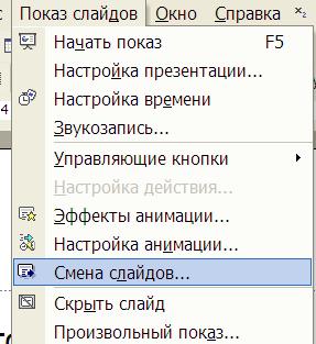 hello_html_m176cdfe4.png