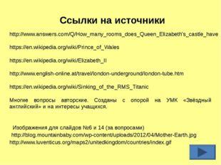 5. Земной шар http://vignette1.wikia.nocookie.net/xenosaga/images/1/1e/Earth.