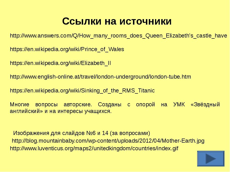 5. Земной шар http://vignette1.wikia.nocookie.net/xenosaga/images/1/1e/Earth....