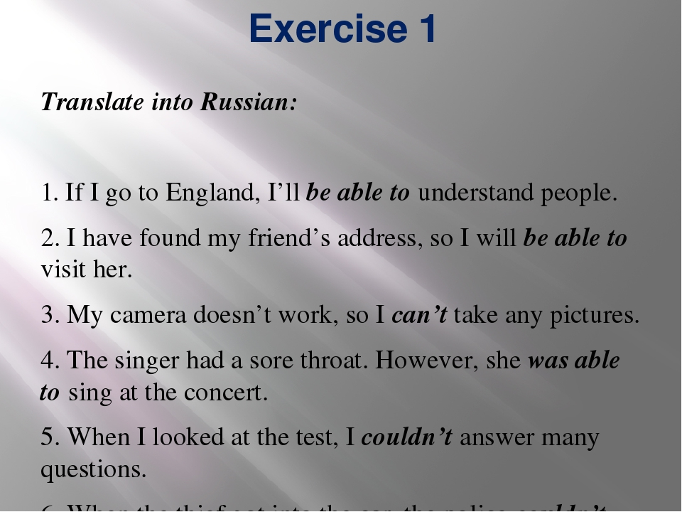 Exercise 1 Translate into Russian: 1. If I go to England, I'll be able to und...