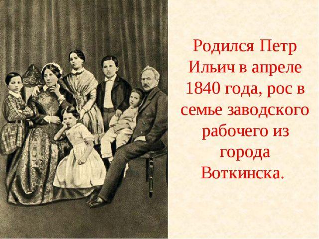Как россия у европы училась презентация 3 класс ладыженская система обучения сочинениям скачать бесплатно