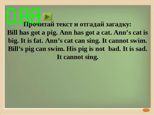 Why Nick is sad? Nick has got nine pets: a hen, a rabbit, a dog, a frog, a pi...