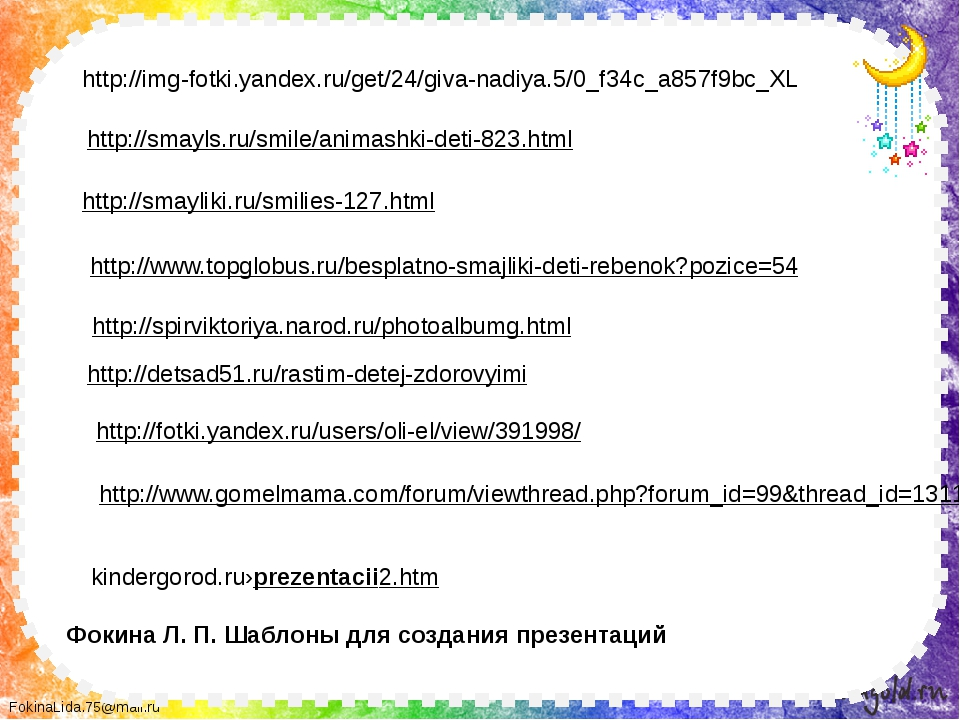 http://img-fotki.yandex.ru/get/24/giva-nadiya.5/0_f34c_a857f9bc_XL http://sma...