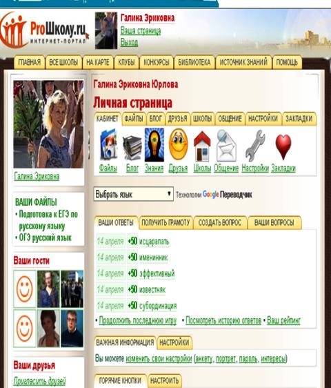 hello_html_m2974a8eb.png