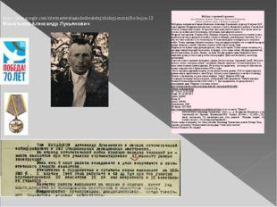 https://sites.google.com/site/masterskaaissledovatelej/skolnyj-muzej/fio-bojc