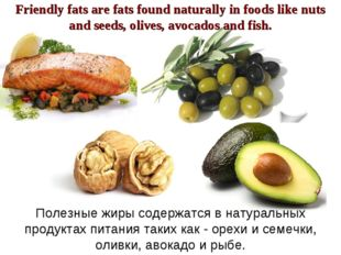Friendly fats are fats found naturally in foods like nuts and seeds, olives,
