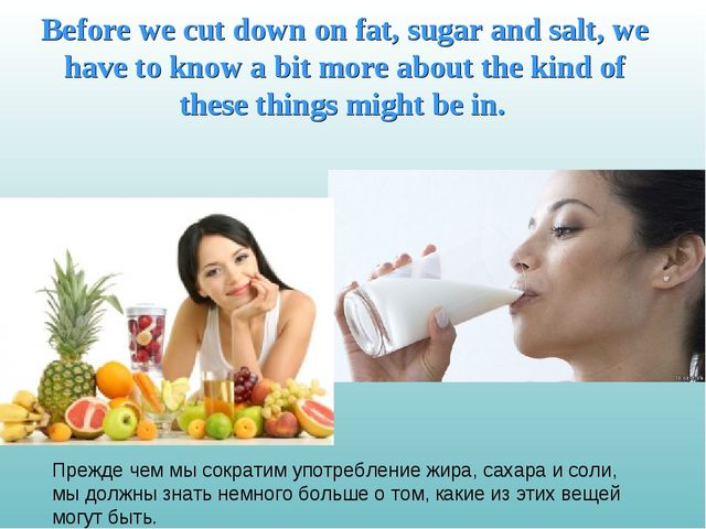 Before we cut down on fat, sugar and salt, we have to know a bit more about t...