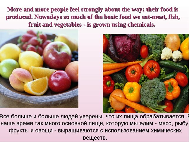 More and more people feel strongly about the way; their food is produced. Now...