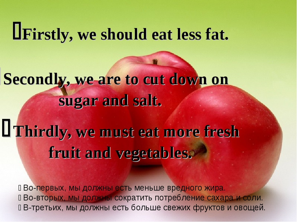 Firstly, we should eat less fat.  Secondly, we are to cut down on sugar and...