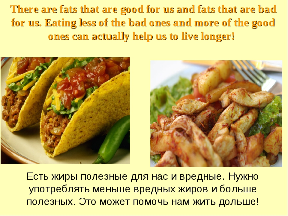 There are fats that are good for us and fats that are bad for us. Eating less...