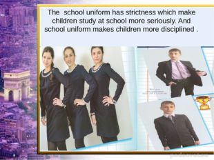 The school uniform has strictness which make children study at school more se