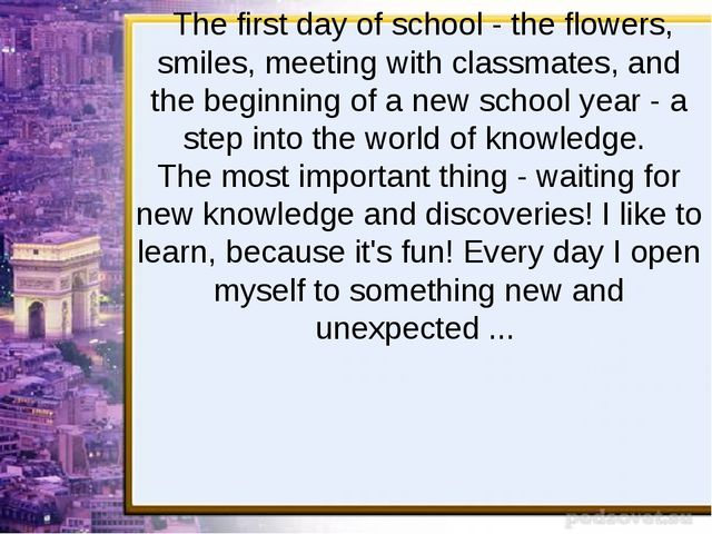 The first day of school - the flowers, smiles, meeting with classmates, and...