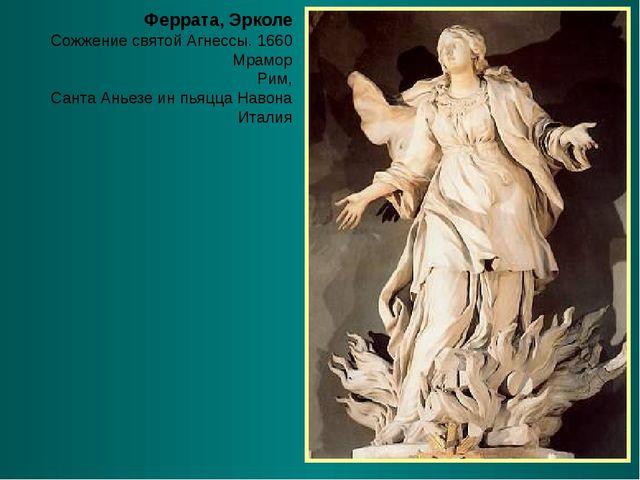 Феррата, Эрколе Сожжение святой Агнессы. 1660 Мрамор Рим, Санта Аньезе ин пья...